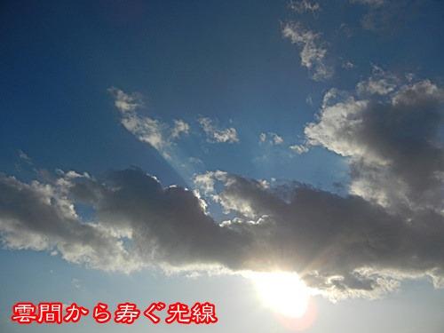 Dscn7975_2